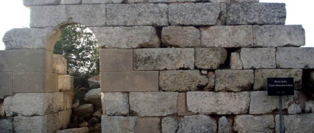 mura dionigiane siracusa times