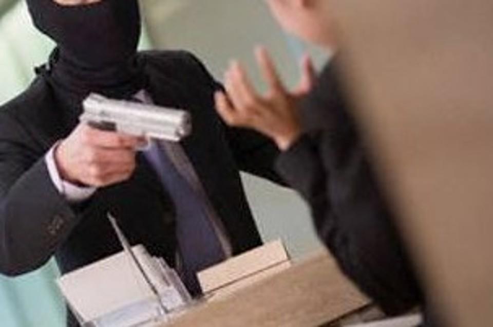 Risultati immagini per rapina banca