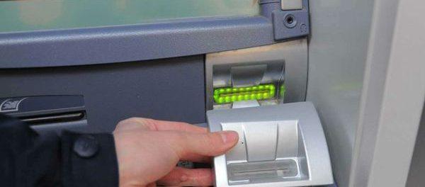 Dispositivo-clonazione-bancomat - siracusatimes