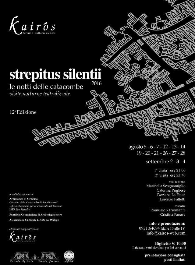 strepitus silentii 2016